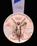 Tokyo2020 medalBronzeOb