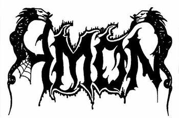 AmonbandSwiss logo