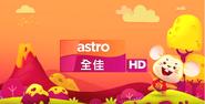 Astro Quan Jia HD