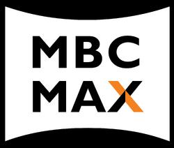 MBC Max Old