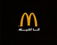 McDonaldsEgypt