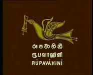 Rupavahini (Sri Lanka)   Logopedia   FANDOM powered by Wikia