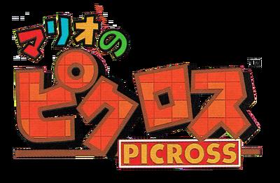 MariosPicrossArt3