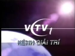 VCTV1 200x