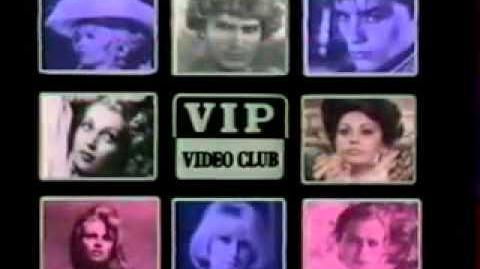 VIP Vidéo Club (France)