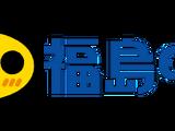 Fukushima Central Television