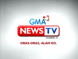 GMA News TV Logo Animation 2011 (Introduced Version & Teaser)