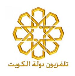 Kuwait Old Logo 2