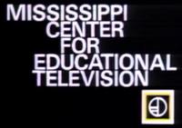 Mississippi etv 1970 logo