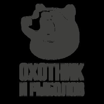 Okhotnik i rybolov logo (2017)