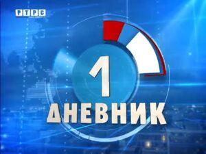 26 04 2015 dnevnik 1 owvub live.flv 000019018