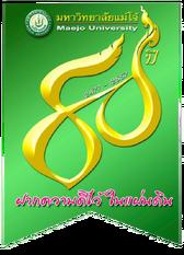80 Years MJU