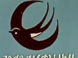 Kazakhfilm