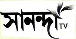Sananda TV logo