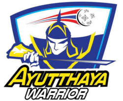 Ayutthaya Warrior Logo