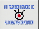 Fuji Television/Other