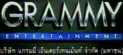 Grammy Entertainment 1983