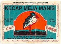 Logo-bango-lama