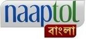 Naaptol Bangla