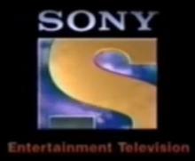 Sony Entertainment Television India 1995