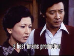Best Brains (1991)