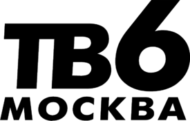 TV6 2