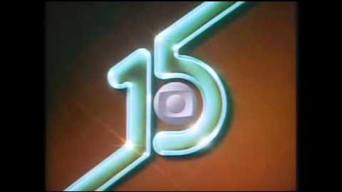 Vinheta - Rede Globo 15 Anos (1980)