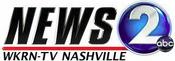 WKRN-TV station ID logo