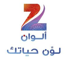 Zee Launches New Arabic Channel in Dubai