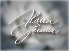 Alma Gêmea 2005 abertura