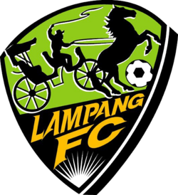 Lampang FC 2012