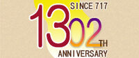 1302thanniversary