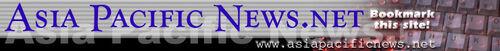 Asia Pacific News.Net 1999