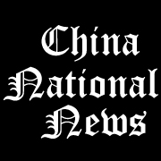 China National News