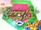 IBC-13 Merry Christmas (2015)