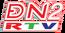 ĐN2-RTV