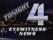 KARK-EWN-Tonight1
