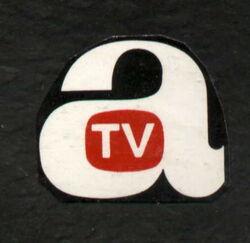 TVA first logo 1971