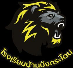 Bannandkradon School FC 2018