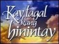 Kay tagal kang hinintay (teleserye)