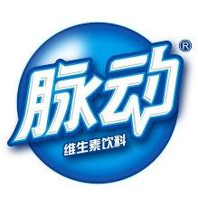Mizone china (2009)