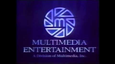 Multimedia Entertainment (Longer Version) (1994)