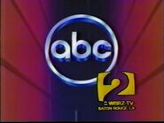 WBRZ-TV 2 Alternate logo
