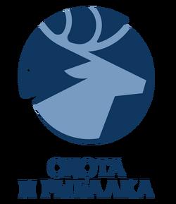 Охота и рыбалка (2018)