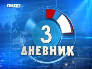 16 01 2015 dnevnik 3 bt4jk live.flv 000026005