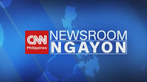 CNN Philippines Newsroom Ngayon Title Card (2017)