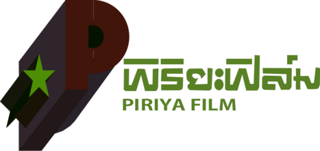 Piriya Film (Recreation)
