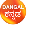 Dangal Kannada