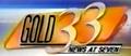 Thumbnail for version as of 12:26, May 23, 2011