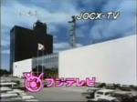 JOCX-TV8 (1986)